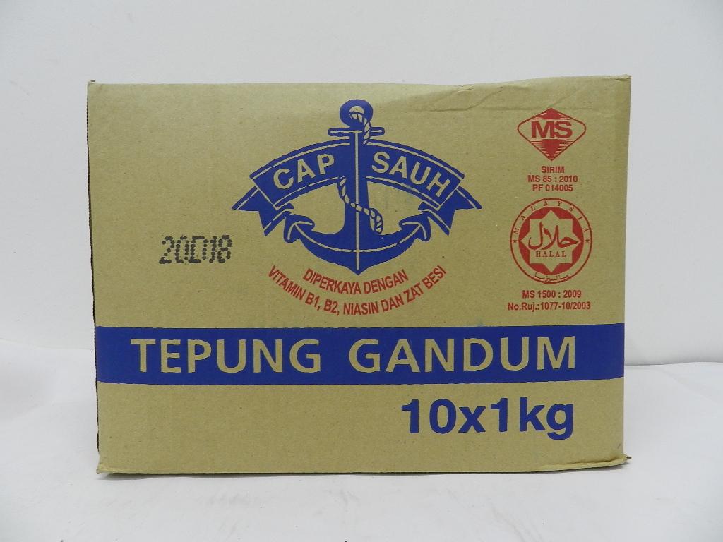 Flour / Tepung | SELAMAT DATANG KE